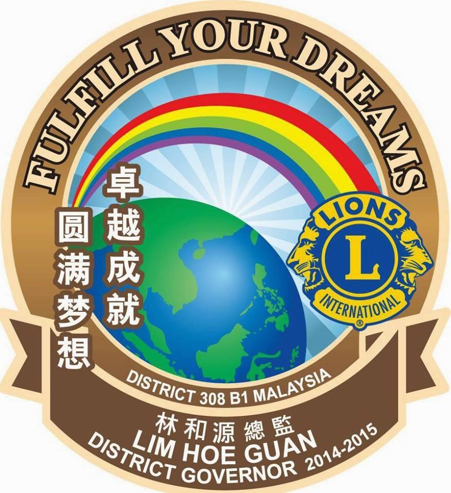 DG Lim Hoe Guan