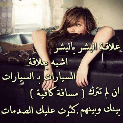 اشعار حب قصيرة http://www.egy-download.com/2013/02/photo-facebook.html