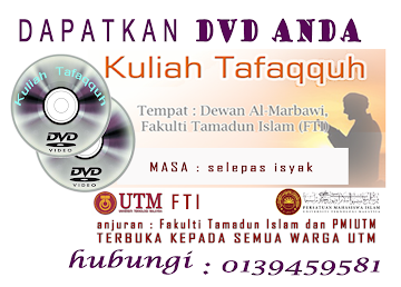 Tempah DVD Rakaman