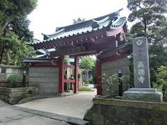 遊行寺塔頭真徳寺