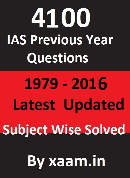 37 Year IAS Prelims Compilation