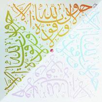 be a Solehah gurl =p