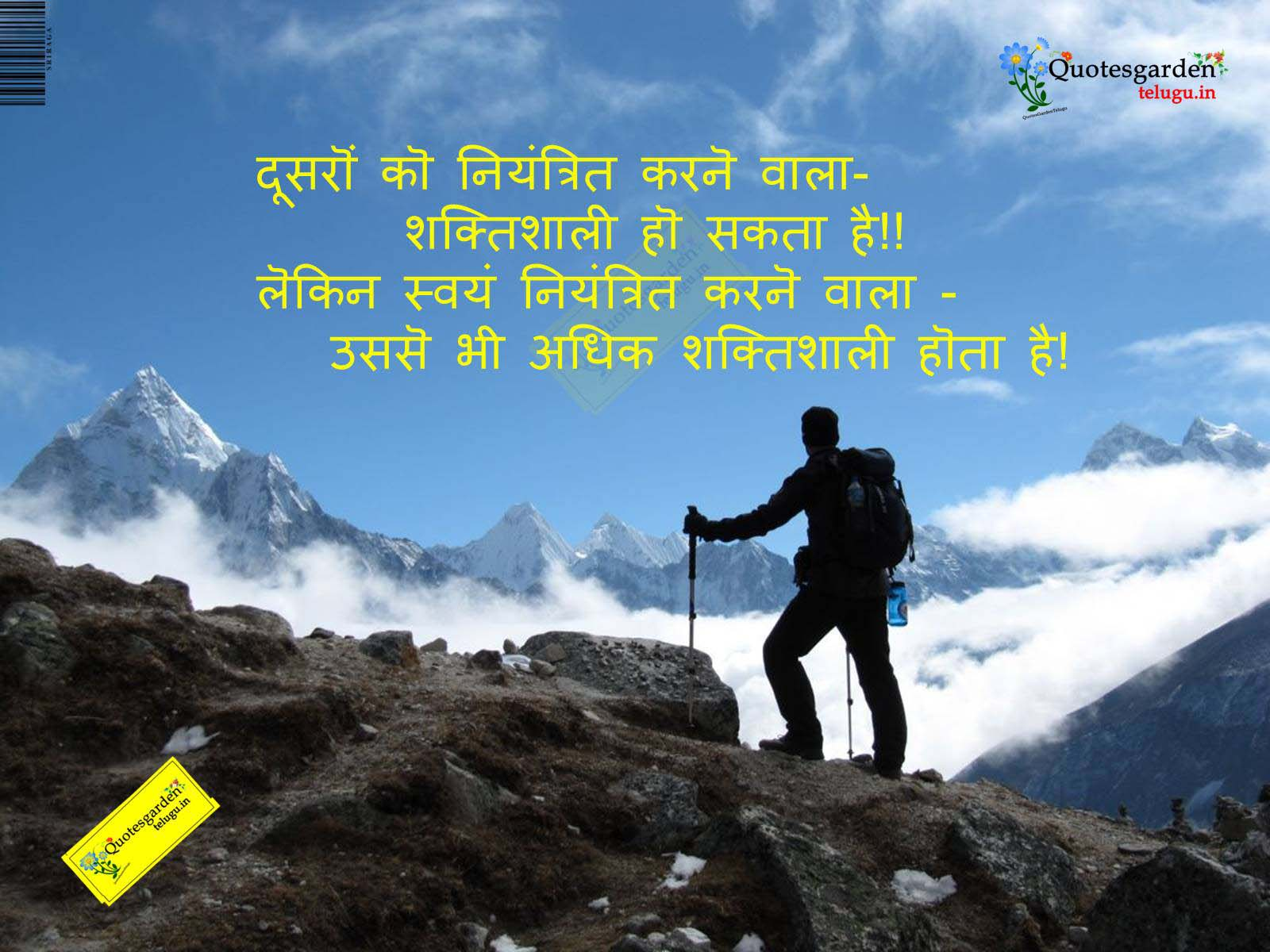 best hindi quotes top hindi quotes about life quotes