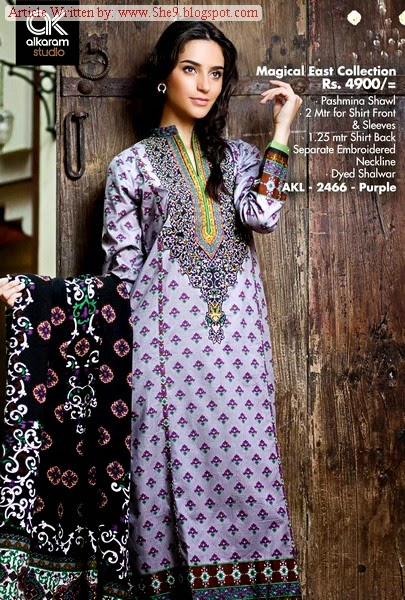 Alkaram Winter / Fall Catalog Dresses