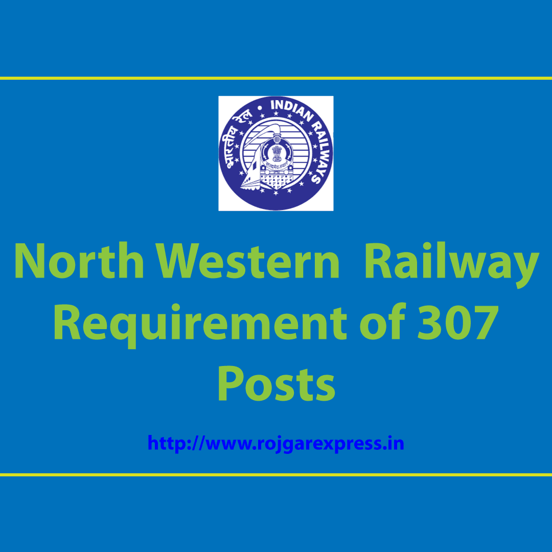 NWR Requirement 2017