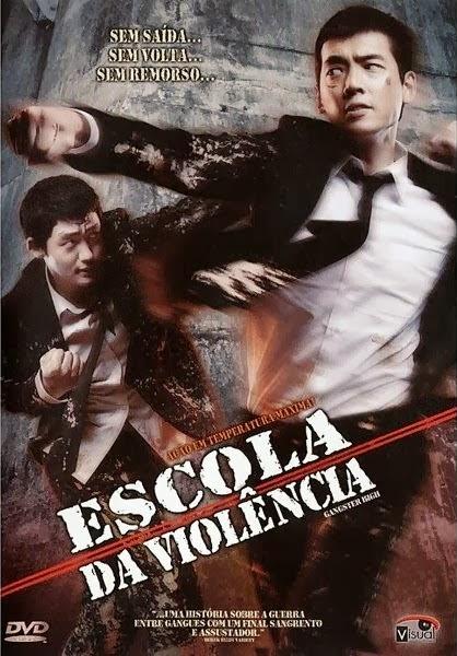 Escola Da Violência – Dublado (2006)