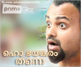Malayalam Comedy Heroes With Dialogues : Famous Malayalam Movie Dialogue Photo Comments  Photocomment4u