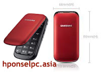 Ponsel Samsung termurah terbaru