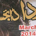 Rida Digest March 2014