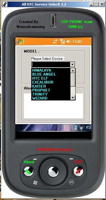 Unlock HTC free