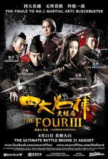 watch THE FOUR III Final Battle 2014 watch movie online free watch latest movies online free streaming full video movies streams free