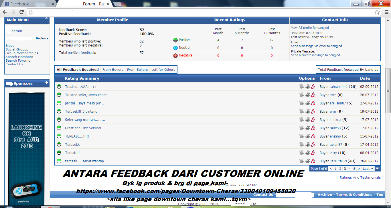 ANTARA FEEDBACK DARI CUSTOMER