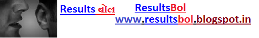 ResultsBol
