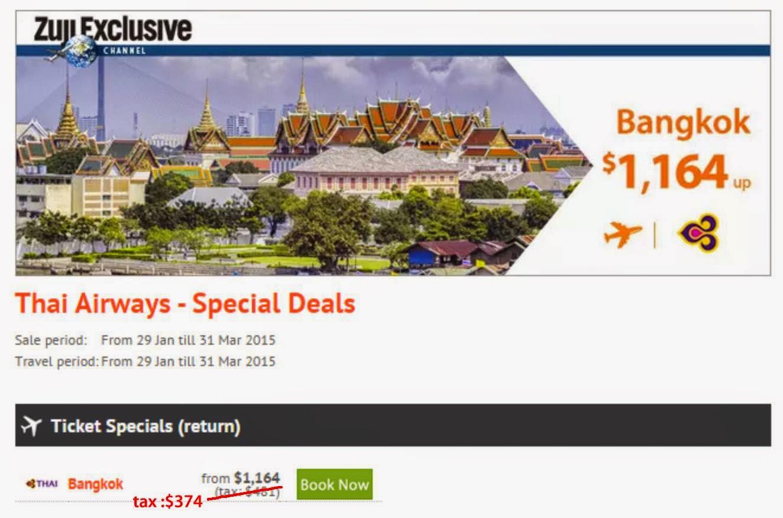 抵玩即時出發曼谷優惠,$1,164起 (連稅$1,538起),3月出發。