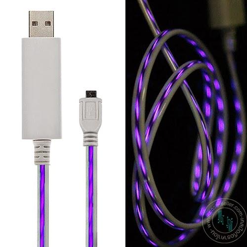 รหัสสินค้า 108040 สายขาว-ไฟสีม่วง