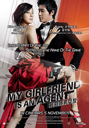 My+Girlfriend+Is+an+Agent+(2009) My Girlfriend Is an Agent (2009)