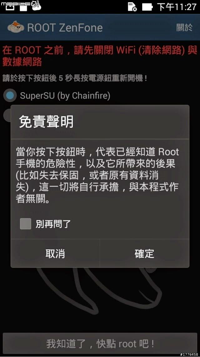 Cara Mudah Root Asus ZenFone 5 TW Firmware