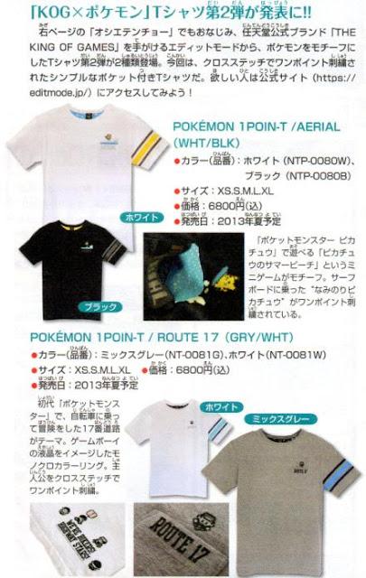 KOG x Pokemon T Shirts Vol#2
