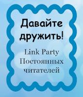 http://bynmcraft.blogspot.ru/2013/12/dd13.html