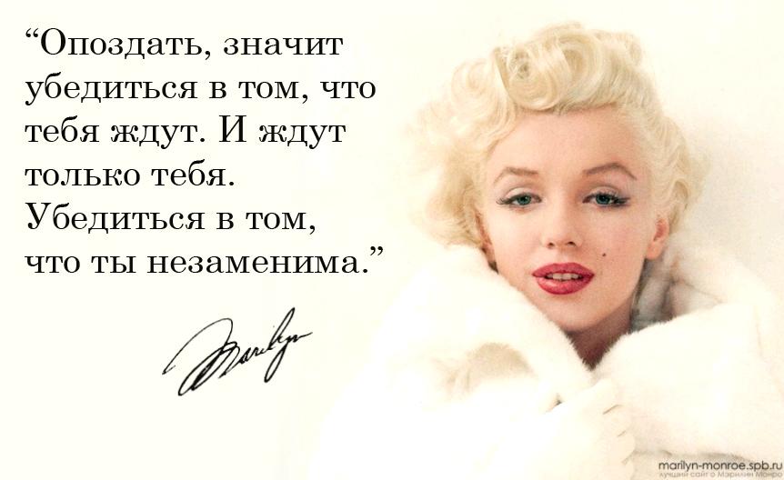 Ванильные цитаты о девушках