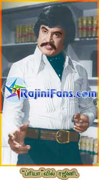 Super Star Rajinikanth Pictures 14