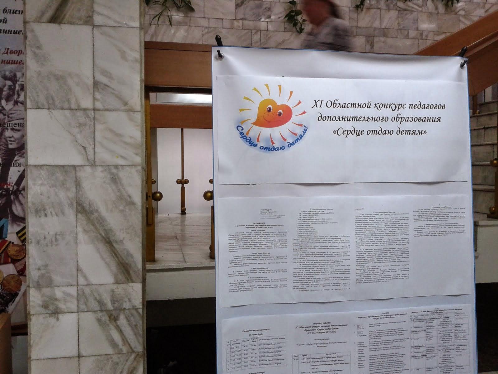 Репортаж Исилькульского телевидения