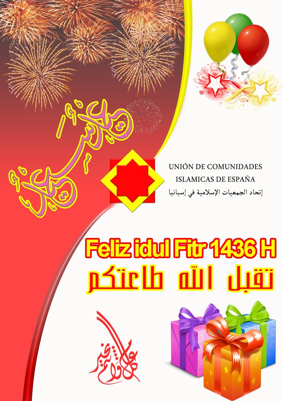 La Comisión Islámica de España, anuncia que Mañana viernes 17 de julio es el primer día de la fiest