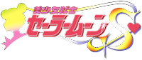 Logo Sailor Moon S