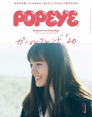 POPEYE ポパイ 2020年01号 zip online dl and discussion
