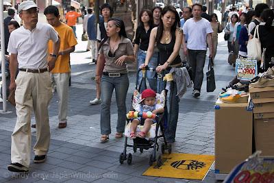 Jepang Punah 10 Abad Lagi