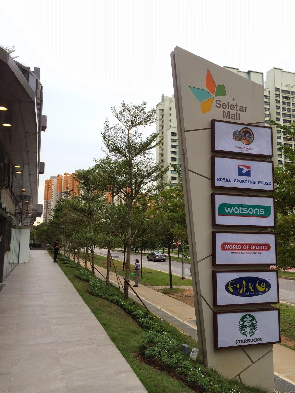 Seletar Mall