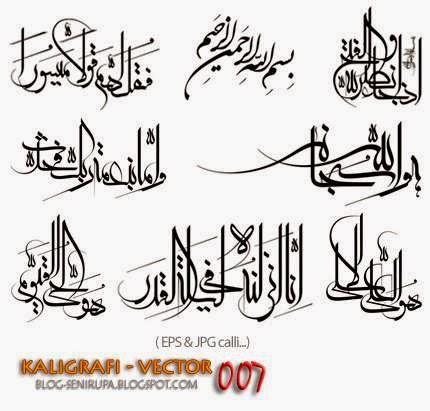 Vector Kaligrafi Blog Senirupa 07