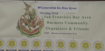 88 Generation Ko Htay Kywe Meeting with SF Burmese Community