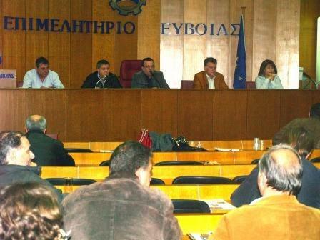 Επιμελητήριο Εύβοιας: Ημερίδα για την δημιουργία αθλητικού κέντρου