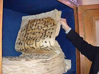 Antara Al-Quran terawal di dunia