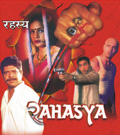 Rahasya - The Suspense 2000 Hindi Movie Watch Online