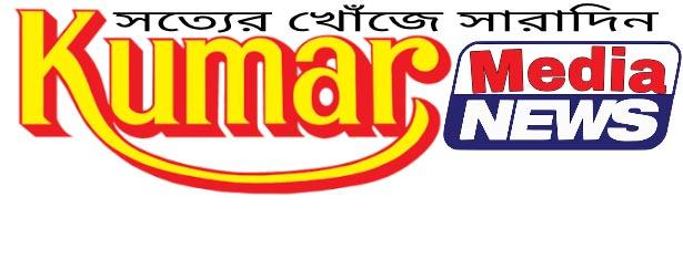 Kumar Media News