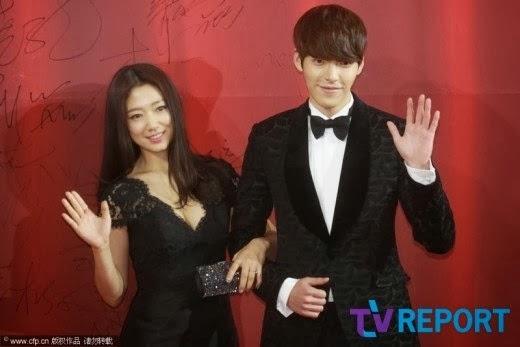 Park Shin Hye Ve Kim Woo Bin Uluslararas� Sanat�� �d�l�n� Kazand� /// 19.12.2013