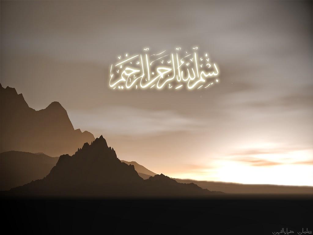 Tulisan Arab Bismillah KALIGRAFI ISLAM Walpaper 8