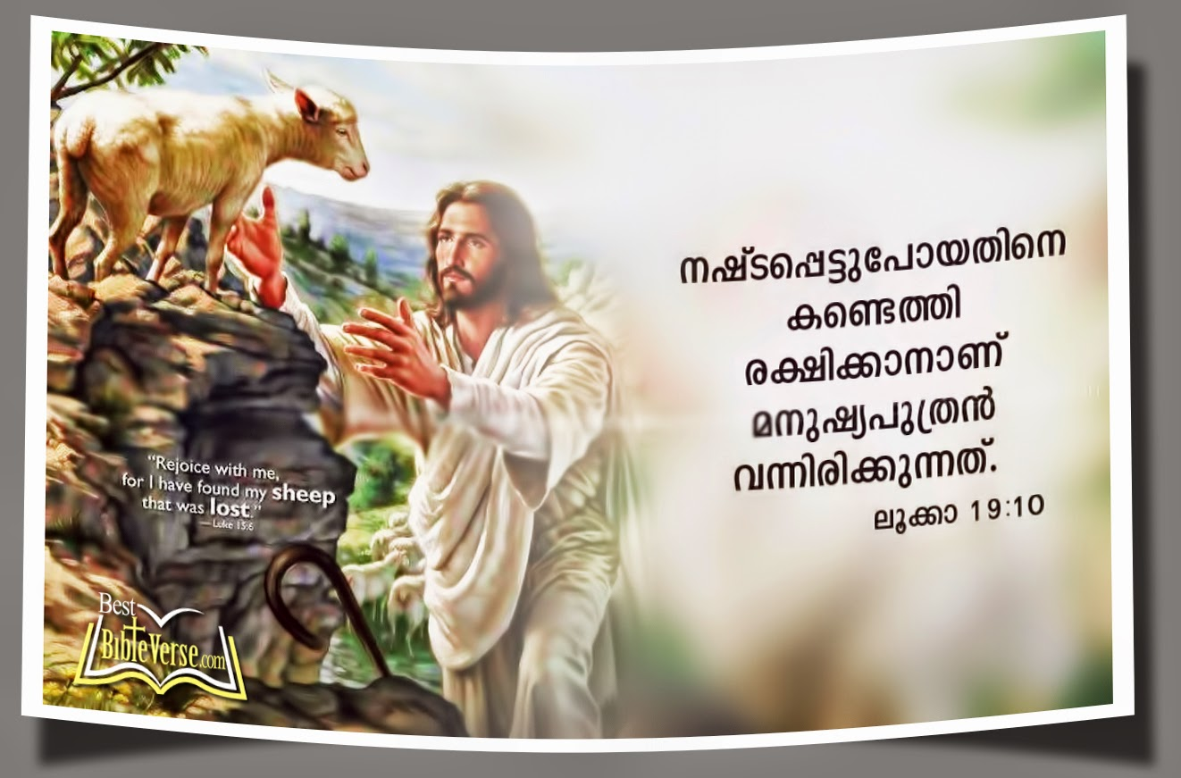 The gallery for --> Jesus Christ Wallpaper With Bible ...