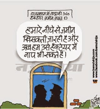 congress cartoon, corruption cartoon, corruption in india, cartoons on politics, indian political cartoon, robert vadra cartoon