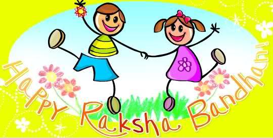 photograph relating to Raksha Bandhan Printable Cards known as Tremendous-Duper B5: Raksha Bandhan