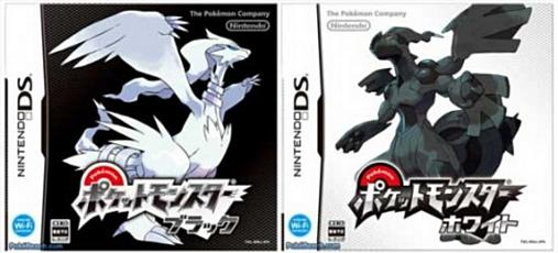 Pokemon Black & White Gets New Trailer