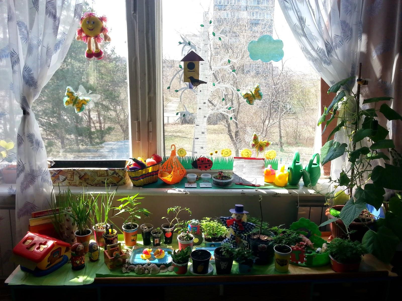 Картинки по теме труд людей весной