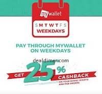 bookmyshow-extra-25-cashback-on-payments-via-bms-wallet