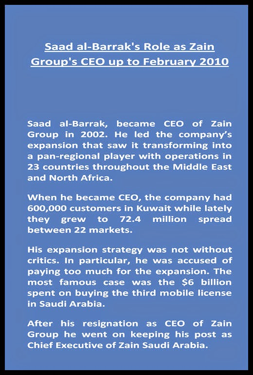 BACCI-Zain-Group's-CEO-Saad-al-Barrak