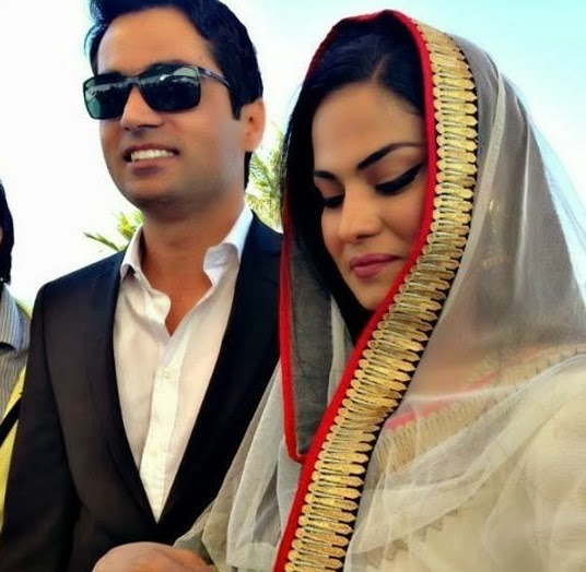 Veena Malik wedding6