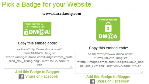 widget DCMA Protection