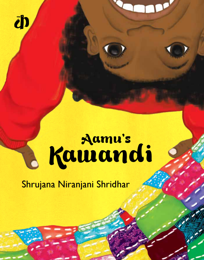 Aamu Kawandi - A Kids book about the Siddi Tribe