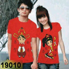 Baju Couple Imlek Korea